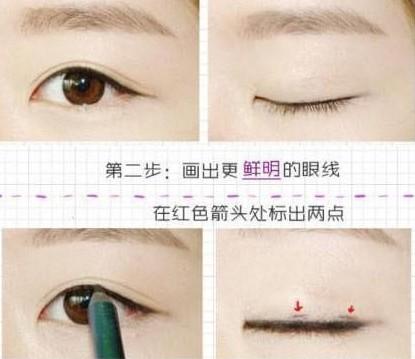 自然眼线的画法步骤图解